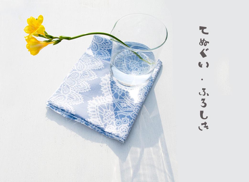 Tenugui | Furoshiki