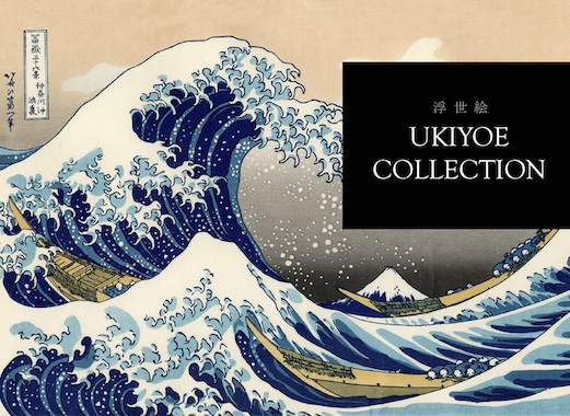 Ukiyo-e Collection