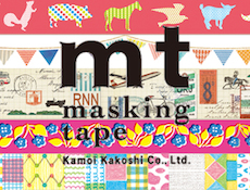 MT EX Masking Tapes in neuen Mustern!