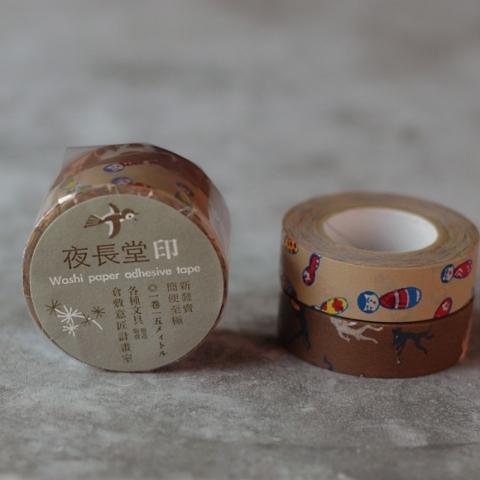 yonagadou2PF