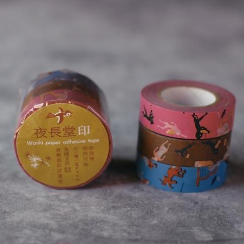 yonagadou5