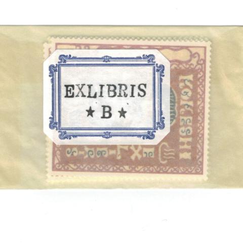 EXLibrisB