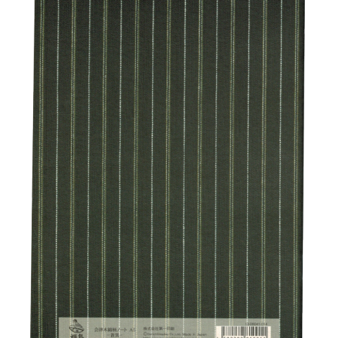 aizu notebook sikkoku 22