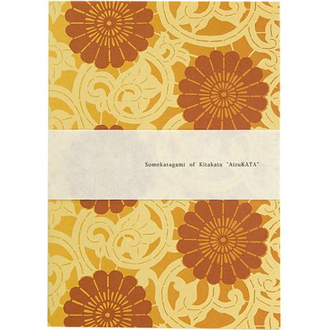 aizukata notebook karakusa