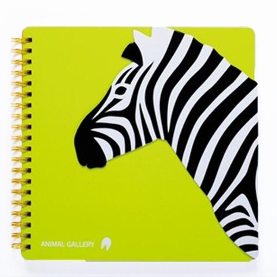 animal zebra
