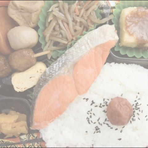 makunouchi 1