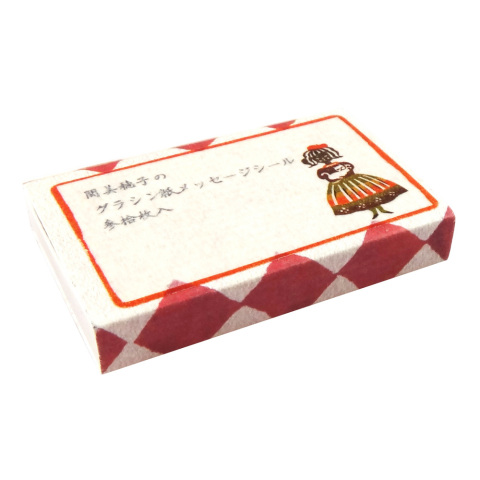 message label daughter2