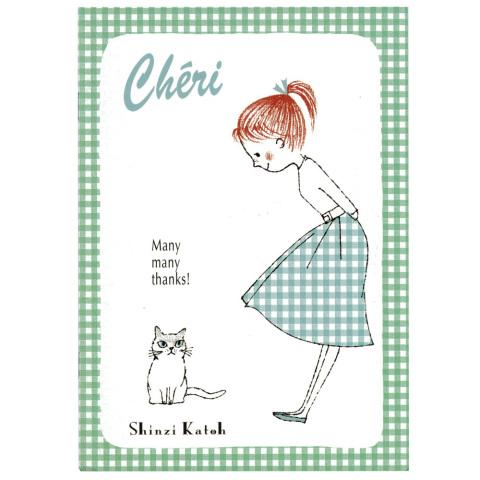 notebook cheri