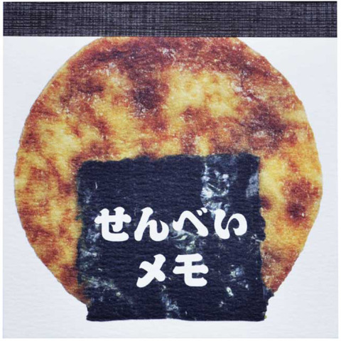 omoshiro senbei