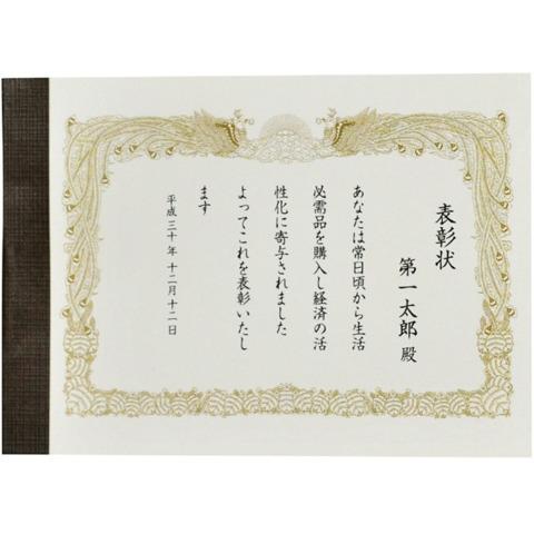 omoshiro syoujou