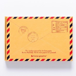 photo album airmail yellow 2