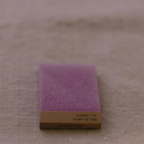 seidenpapier_xs_violet