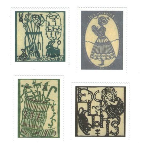 stamp ex2