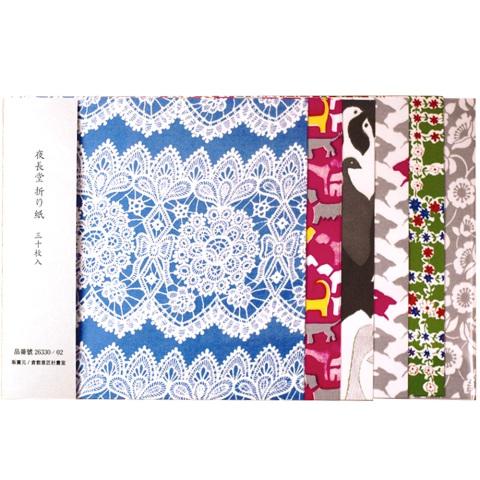 yonagadou origami 2