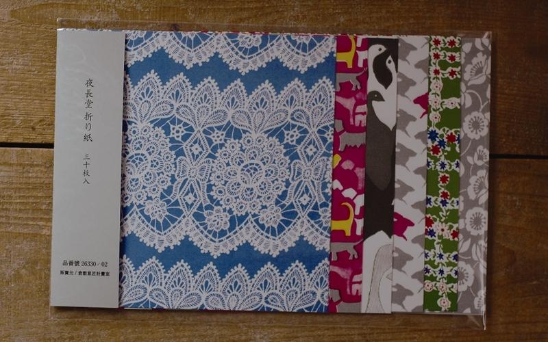 yonagadou origami chic origami papier faltpapier kaufen. Black Bedroom Furniture Sets. Home Design Ideas