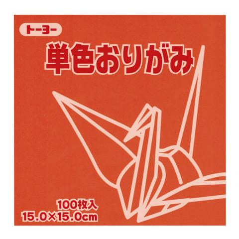 04 daidai origami