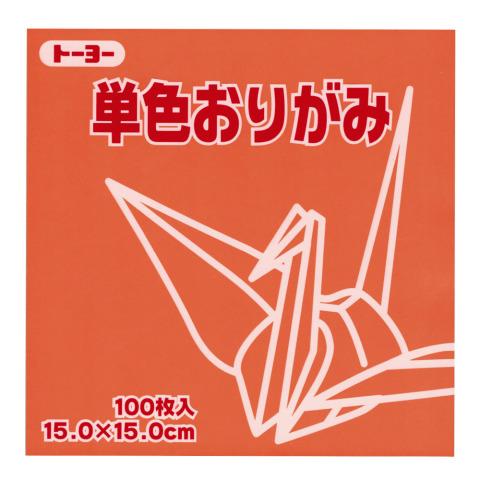 05 kaki origami