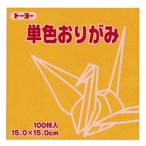 07 yamabuki origami