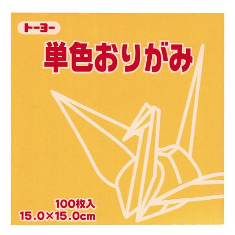 08 kisuisen origami