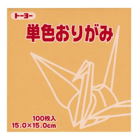 09 beige origami