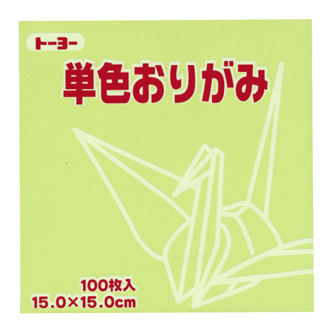 13 asamidori origami