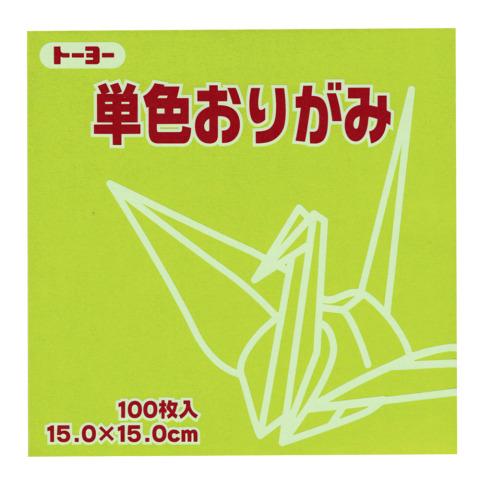 14 usukimidori origami