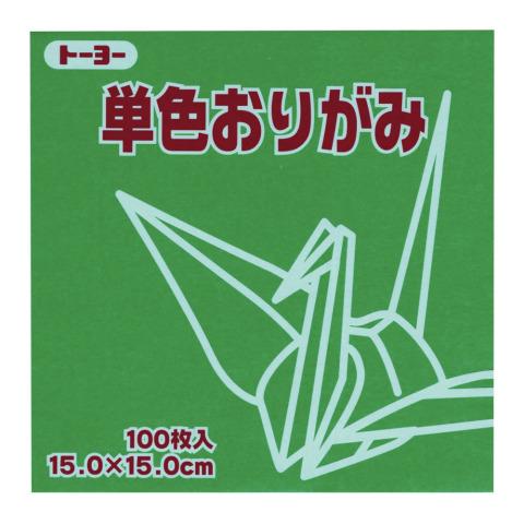 16 midori origami