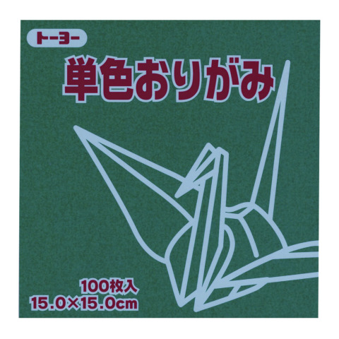 18 fukamidori origami