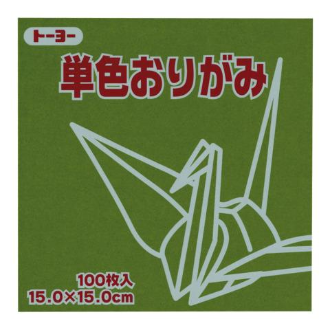 19 olive origami