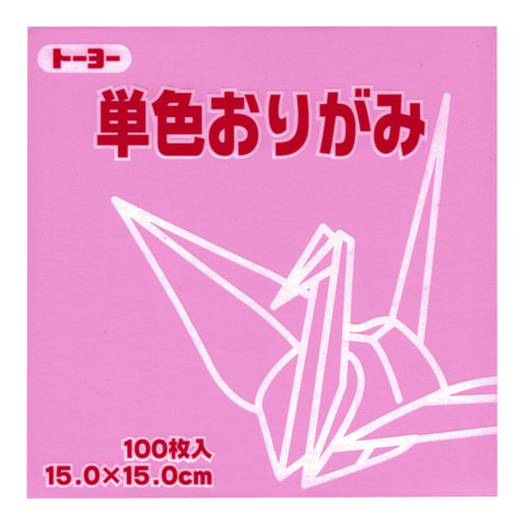 24 pink origami