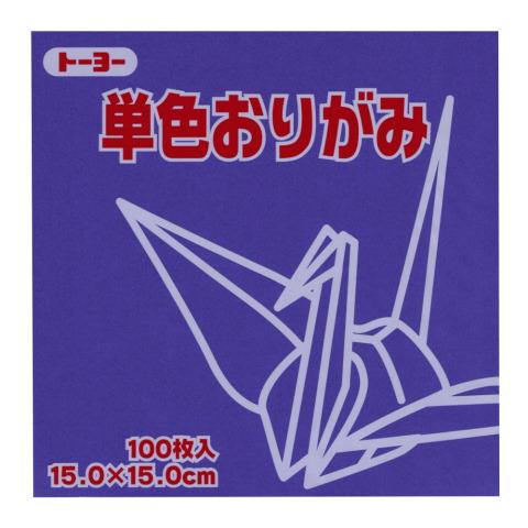 30 sumire origami