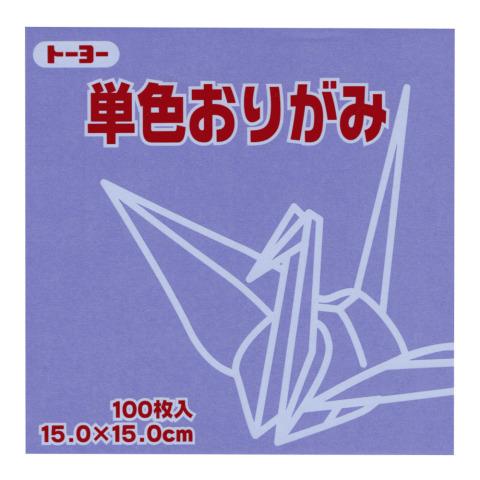 31 fuji origami