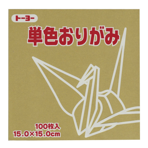 45 usuoudo origami