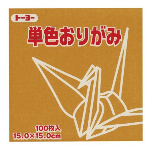 46 kogane origami