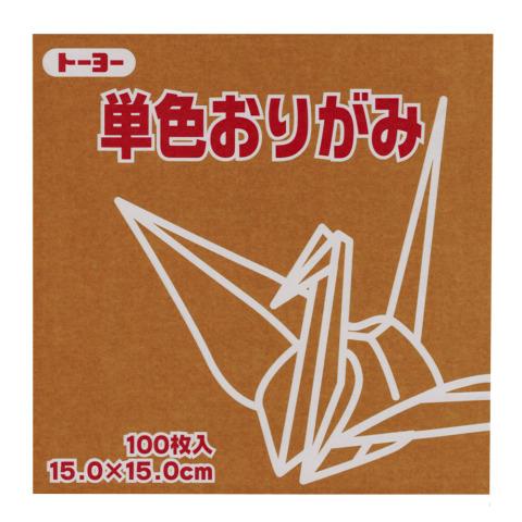 47 oudo origami