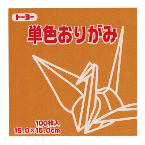 48 kohaku origami