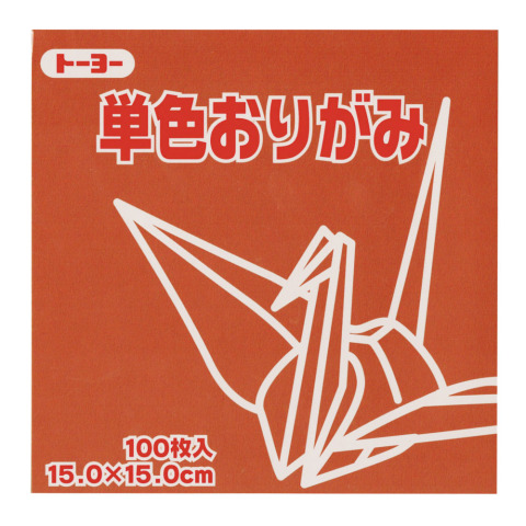 49 akacha origami