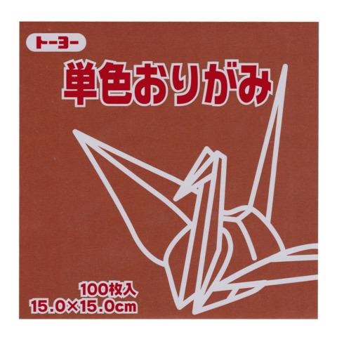 50 braun origami