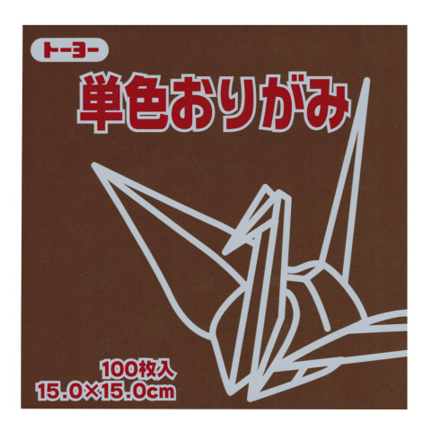 52 chocholate origami