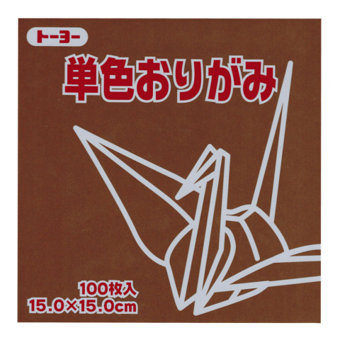 52 kuri origami