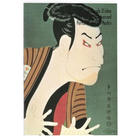ishikawa goemon a