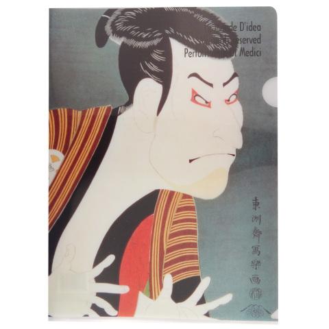 mappe kabuki