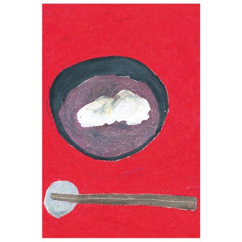 postkarte red oshiruko