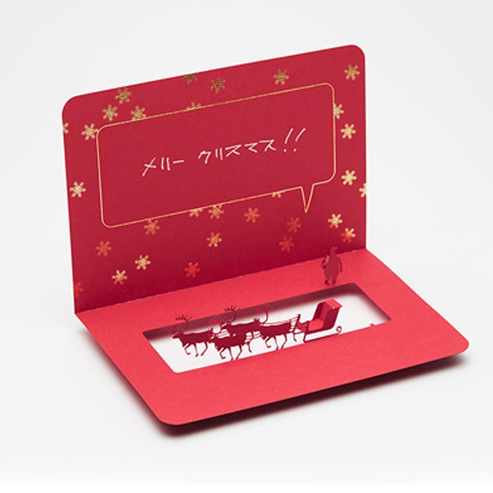 TERADA MOKEI 1:100 Miniaturfiguren-Grusskarte - Christmas - Kärtchen