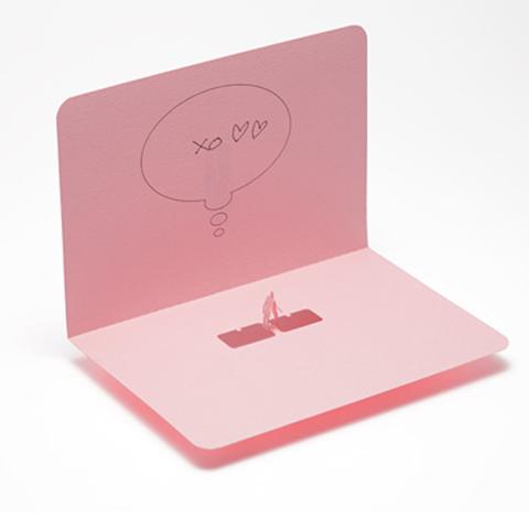 terada_card_kiss_pb