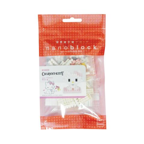 Nano Charmmy Verpackung
