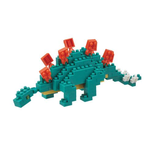 Nano Stegosaurus