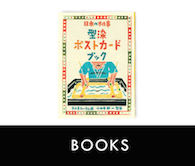 KT_books
