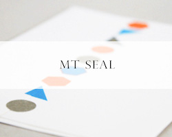banner_mt_Seal_s