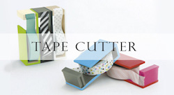 banner_mt_tape cutter_s